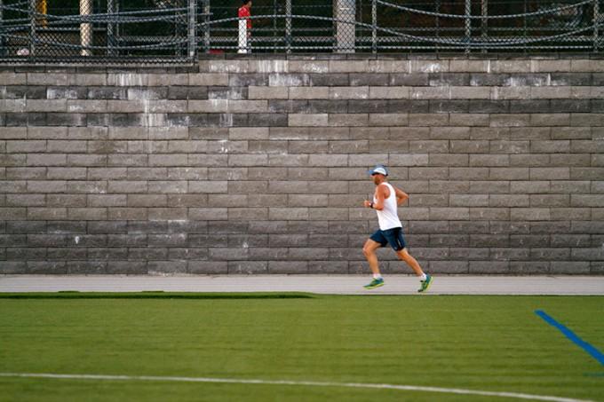 Ultra Marathon Speed Training