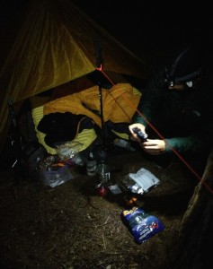Our make-shift campsite